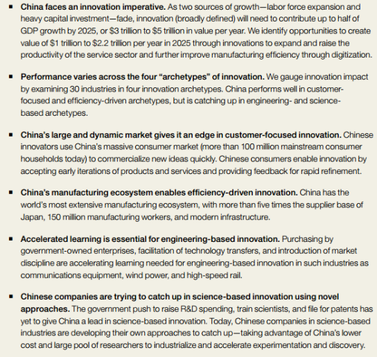 MGI China Innovation