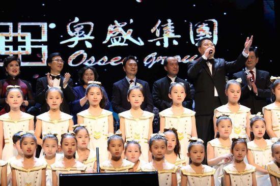 OSN Concert