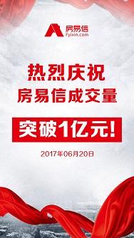 Blockchain 100mm RMB