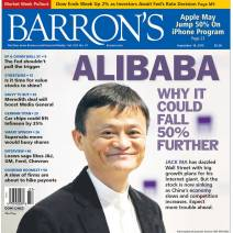 Barrons - BABA could fall 50%