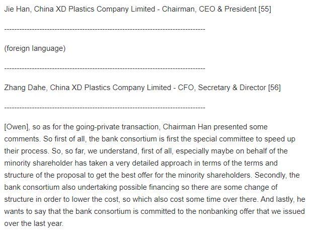 CXDC 1Q18 comments