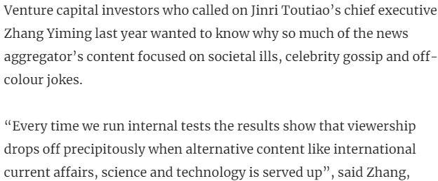 Jinri Quote